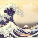 Hokusai rencontre Salvador Dalí