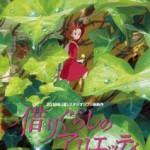 Karigurashi no Arrietty, le nouveau Miyazaki
