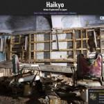 Haikyo un site sur le Japon urbain